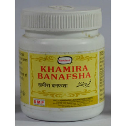 Buy 2 Pack  Hamdard Khamira Banafsha 125gm each online for USD 15.17 at alldesineeds
