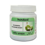 Buy 2 Pack  Hamdard Khamira Khashkhash 125gm each online for USD 17.27 at alldesineeds