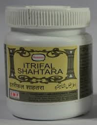 Buy 2 Pack  Hamdard Itrifal Shahtara 125gm each online for USD 14.65 at alldesineeds