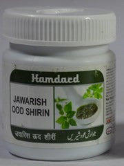 Buy 2 Pack  Hamdard Jawarish OOD Shirin 60gm each online for USD 11 at alldesineeds