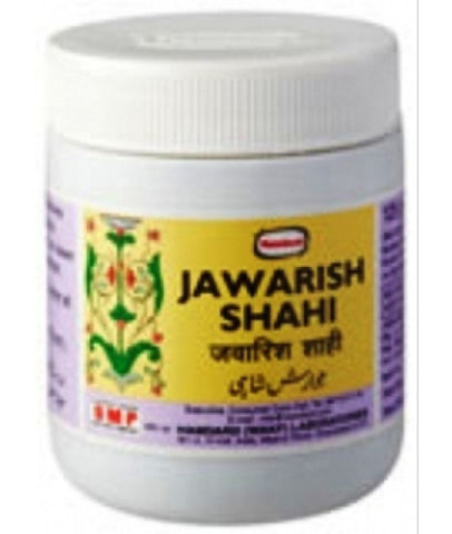 Buy 2 Pack  Hamdard Jawarish Shaharyaran 60gm each online for USD 13.65 at alldesineeds