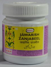 Buy 2 Pack  Hamdard Jawarish Zanjabil 60gm each online for USD 10.72 at alldesineeds