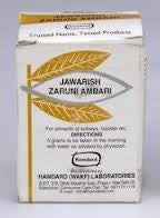 Buy 2 Pack  Hamdard Jawarish Zaruni Ambari 60gm each online for USD 14.17 at alldesineeds