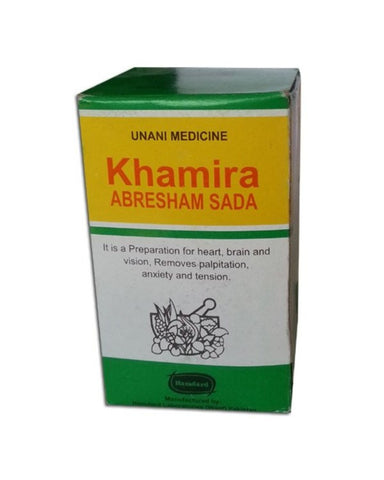 Buy 2 Pack  Hamdard Khamira Abresham Sada 125gm each online for USD 15.65 at alldesineeds