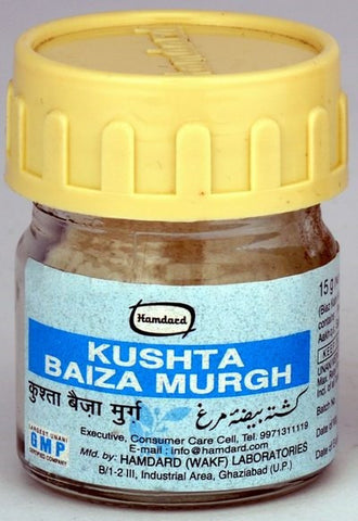 Buy 2 Pack  Hamdard Kushta Baiza Murgh 15gm each online for USD 8.69 at alldesineeds