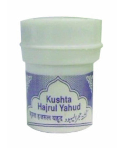 Buy 2 Pack  Hamdard Kushta Hijrulyahud 15gm each online for USD 8.89 at alldesineeds