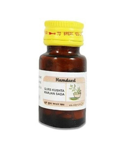 Buy 2 Pack  Hamdard Kushta marjun Sada 5gm each online for USD 14.62 at alldesineeds