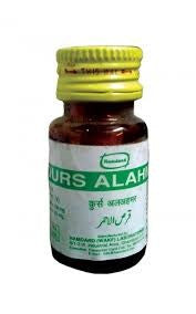 Buy 2 Pack Hamdard Qurs Al-Ahmer 60 tablets online for USD 12.74 at alldesineeds