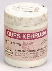 Buy 2 Pack Hamdard Qurs Kehruba 50 tablets online for USD 11.86 at alldesineeds