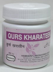 Buy 2 Pack Hamdard Qurs Kharateen 50 tablets online for USD 16.28 at alldesineeds