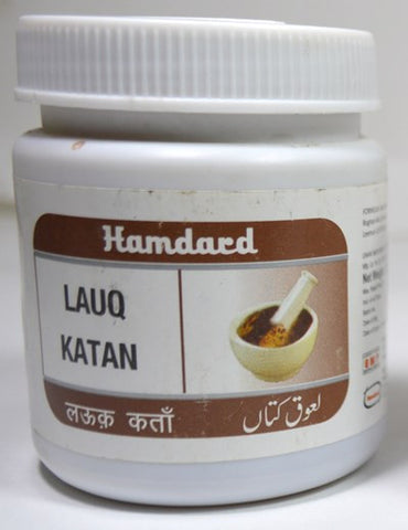 Buy 2 Pack  Hamdard Lauq Katan 125gm each online for USD 14.55 at alldesineeds