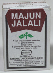 Buy 2 Pack  Hamdard Majun Jalali 30gm each online for USD 10.69 at alldesineeds