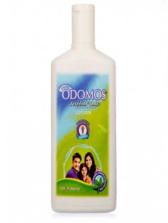 Buy ODOMOS NATURALS LOTION 120ML x 2 ( 240 gms) online for USD 13.3 at alldesineeds