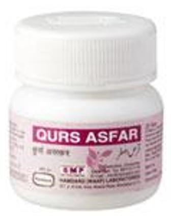 Buy 2 Pack Hamdard Qurs Asfar online for USD 8.81 at alldesineeds