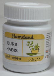 Buy 2 Pack Hamdard Qurs Habis 40 tablets online for USD 12.06 at alldesineeds