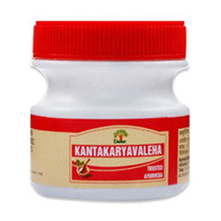 Buy Dabur Kantakari Avaleha 100gm combo of 5 packs online for USD 24.65 at alldesineeds