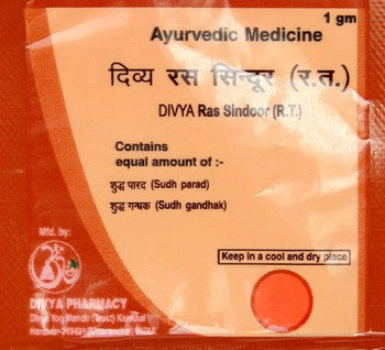 Buy 20 sachets of Divya Patanjali Ras Sindoor - 1gm each (Total 20 gms) online for USD 20.2 at alldesineeds