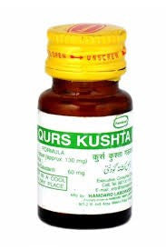 Buy 2 Pack  Hamdard Kushta Gaudanti 15gm each online for USD 8.45 at alldesineeds