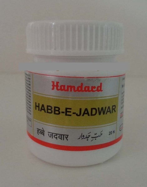 Buy 2 Pack Hamdard Habb-E-Jadwar 20 pills online for USD 14.91 at alldesineeds