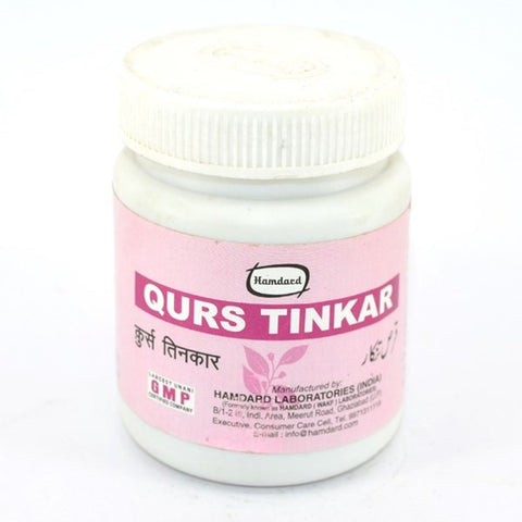 Buy 2 Pack Hamdard Qurs Tinkar online for USD 15.99 at alldesineeds