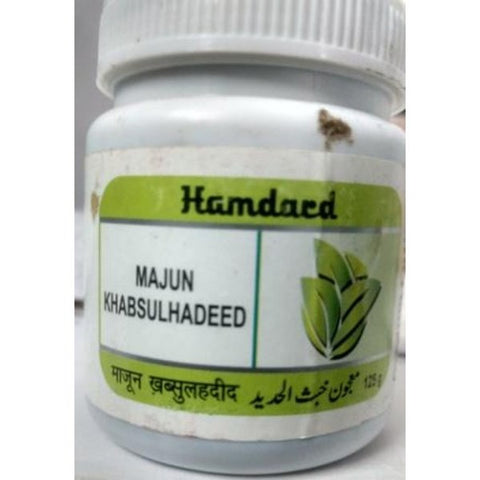 Buy 2 Pack  Hamdard Majun Khabsul Hadeed 125gm each online for USD 14.83 at alldesineeds