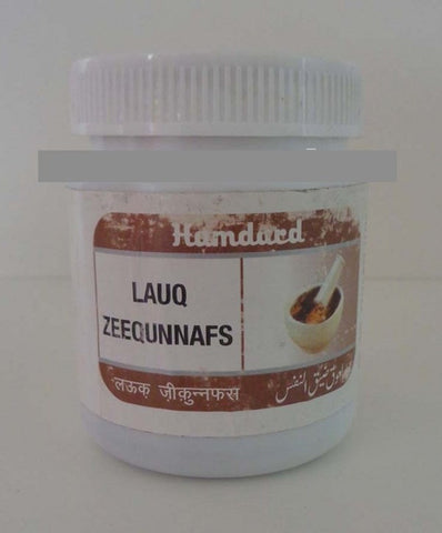 Buy 2 Pack  Hamdard Lauq Zeequnnafs 125gm each online for USD 14.65 at alldesineeds