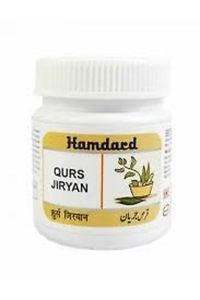 Buy 2 Pack Hamdard Qurs Jiryan 50 Tablets online for USD 11.58 at alldesineeds