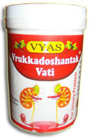 Vyas Vrukkadoshantak Vati 100 Tablets (urinary disorders) - alldesineeds