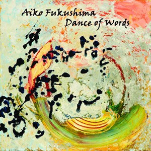 Aiko Fukushima - Dance of Words