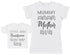 Baby Boy Wording & Mummy Wording Matching Mother Baby Gift Set - Womens T Shirt & Baby T Shirt