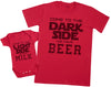Milk On The Light Side Beer On The Dark Side - Mens T Shirt & Baby Bodysuit