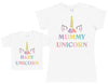 Baby Unicorn & Unicorn Matching Mother Baby Gift Set - Womens T Shirt & Baby T Shirt
