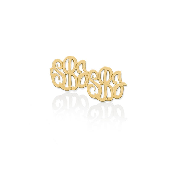 Jane Basch Script Monogram Drop Earrings - Petite 3/8""