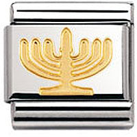 Authentic Nomination Link - Hanukkah - Gold - RETIRED - Last Chance!