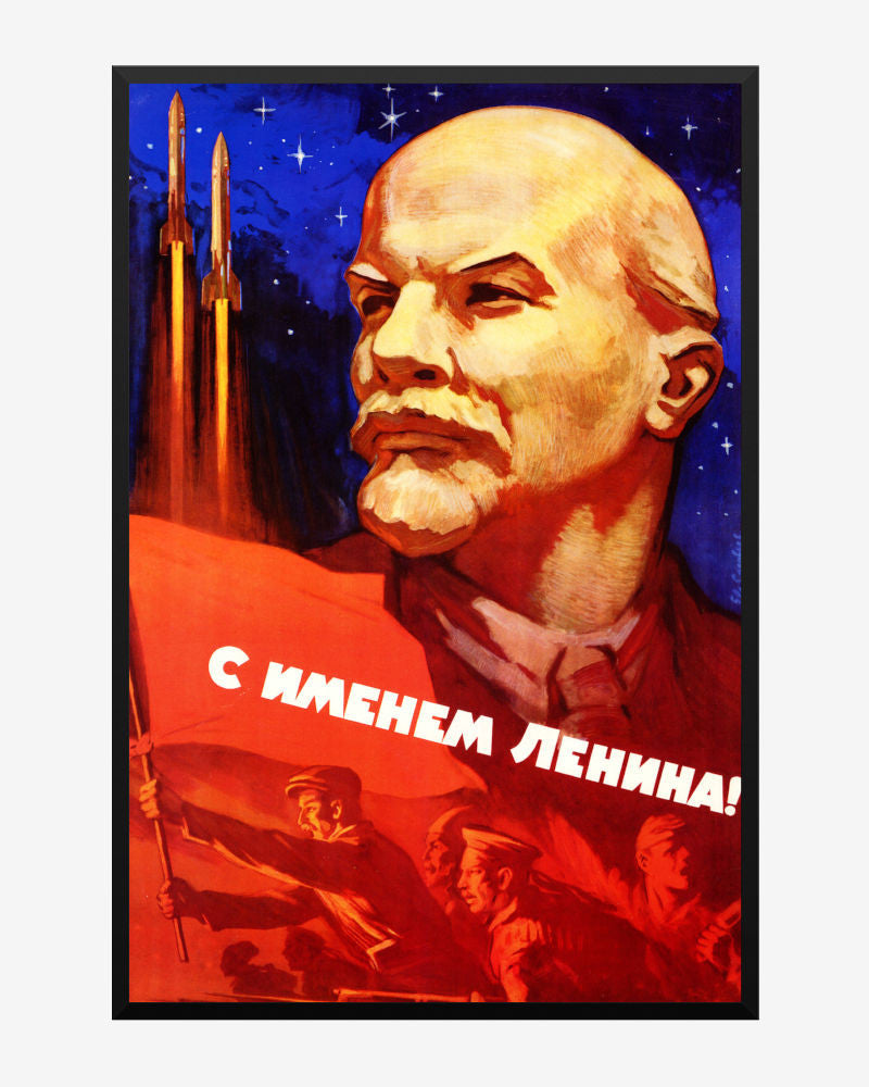 space posters, soviet era space posters, soviet space poster, with lenin's name