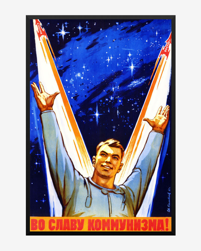 To the Glory of Communism! - Soviet Era Poster
