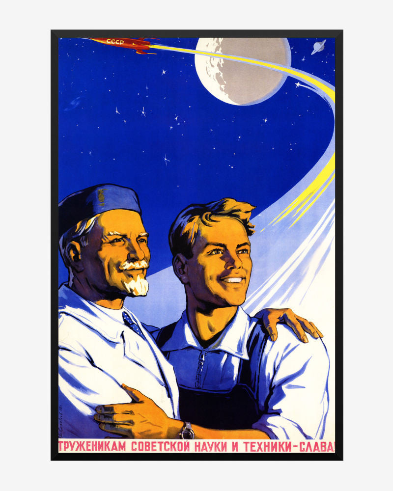 Glory to the Workers! - Soviet Era Poster