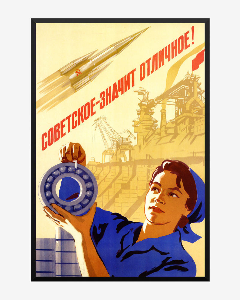 space posters, soviet era space posters, soviet space poster, soviet means excellent