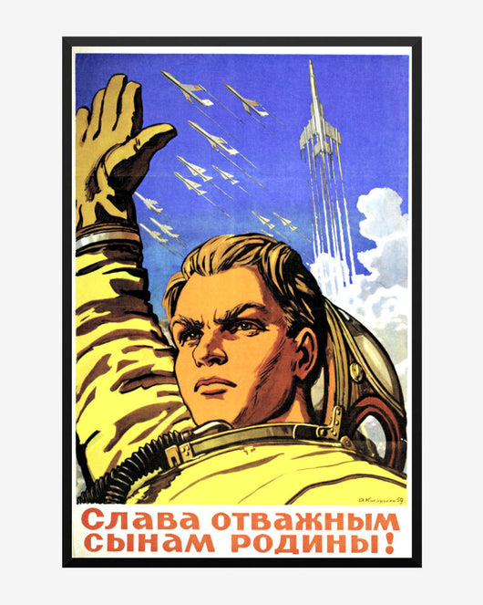 Praise to the Brave Sons of Our Motherland! - Soviet Era Poster