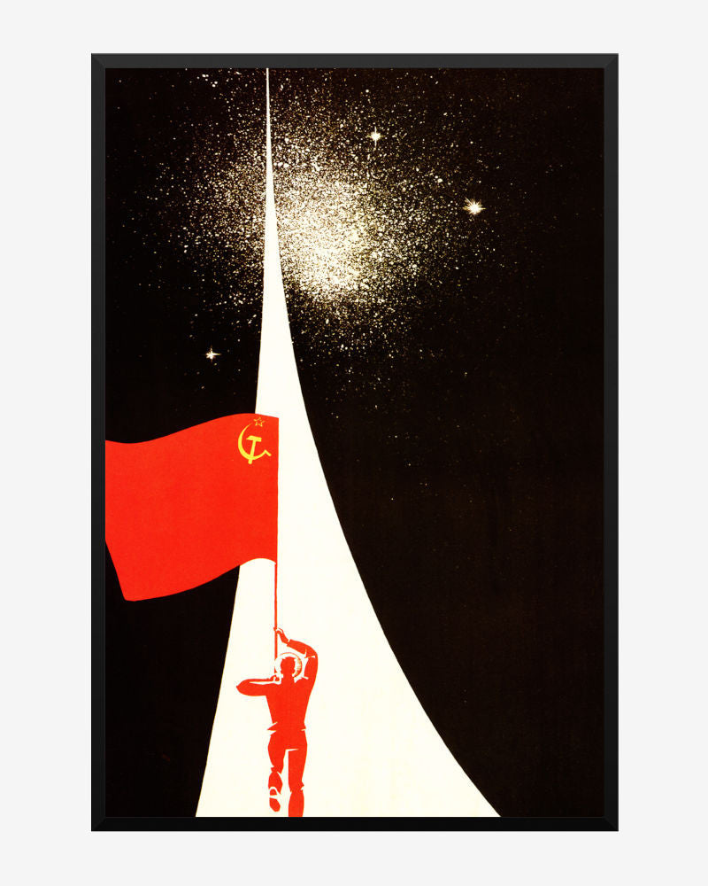 space posters, soviet era space posters, soviet space poster, through the worlds and ages