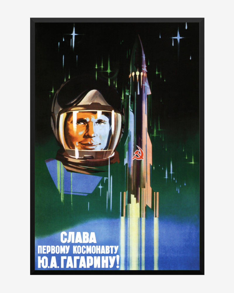Space Posters | Soviet Era Poster - Glory to the First Cosmonaut!