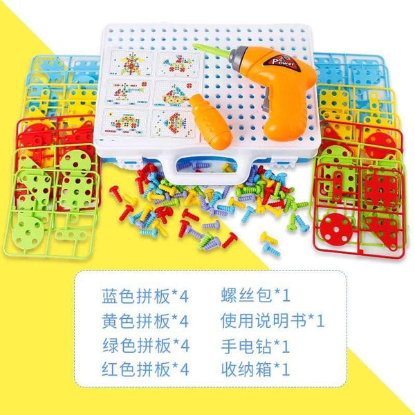 WISDOM DIY MAGIC DESK - Children Islamic Collection
