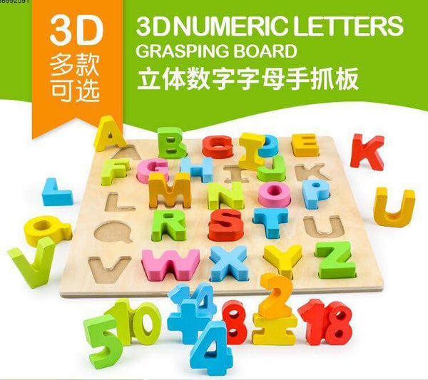 NUMBERS AND ALPHABETS PUZZLE - Children Islamic Collection