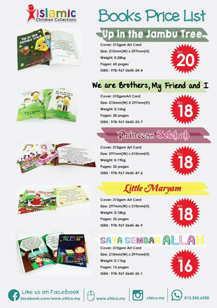 LITTLE MARYAM - Children Islamic Collection