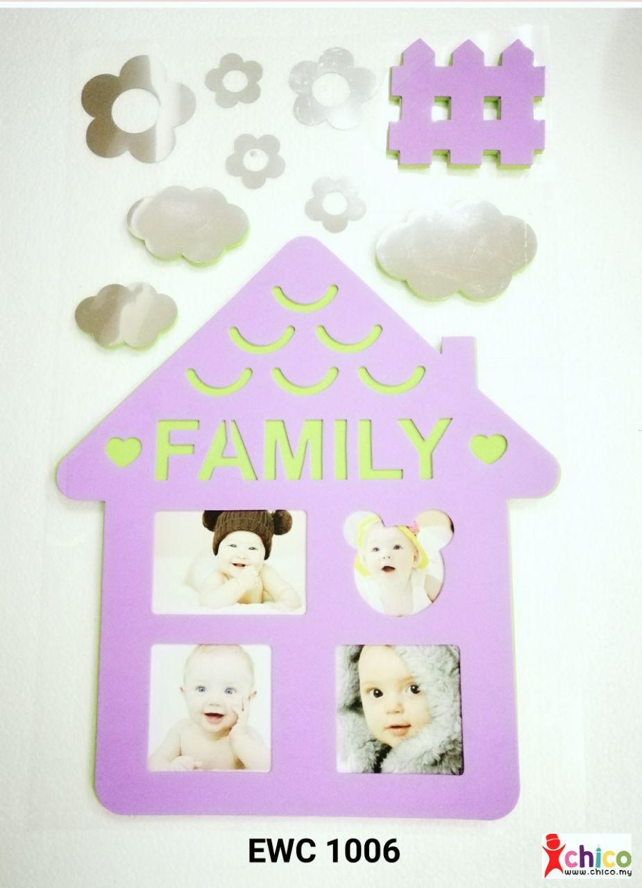 3D EVAFOAM WALL STICKER FRAME - Children Islamic Collection