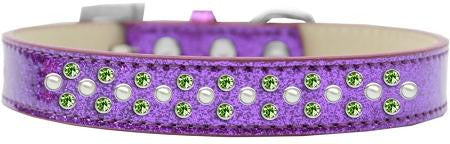 Sprinkles Ice Cream Dog Collar Pearl And Lime Green Crystals