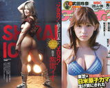 Io Shirai Playboy - on sale @ stashpages.us