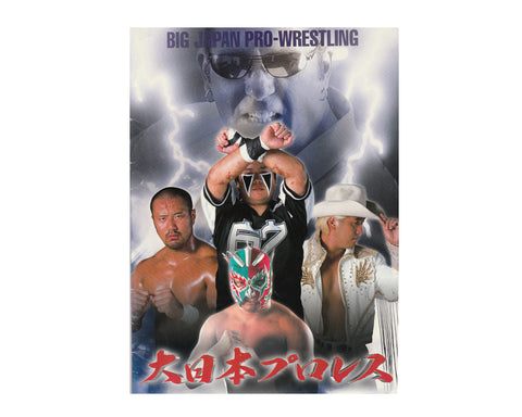 BJW VS. CZW BJ ODYSSEY 01 PROGRAM