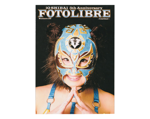 IO SHIRAI 5TH ANNIVERSARY FOTOLIBRE PHOTOBOOK