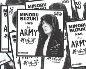 'MINORU SUZUKI HAS AN ARMY' STICKERS 4-PACK
